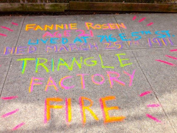 Fannie Rosen